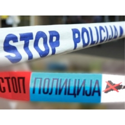 Traka za obelezavanje Stop Policija i druge.